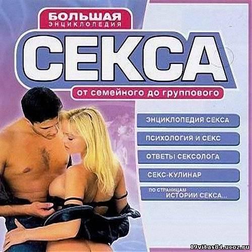 prosmotr-foto-kamasutra-eroticheskiy-kniga